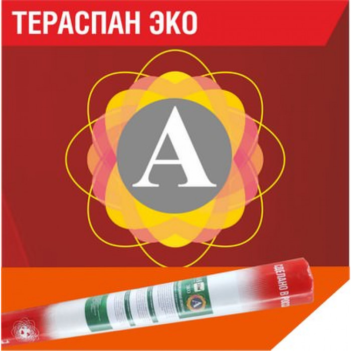 ТЕРАСПАН А ЭКО (30м2) 1,6*18,7