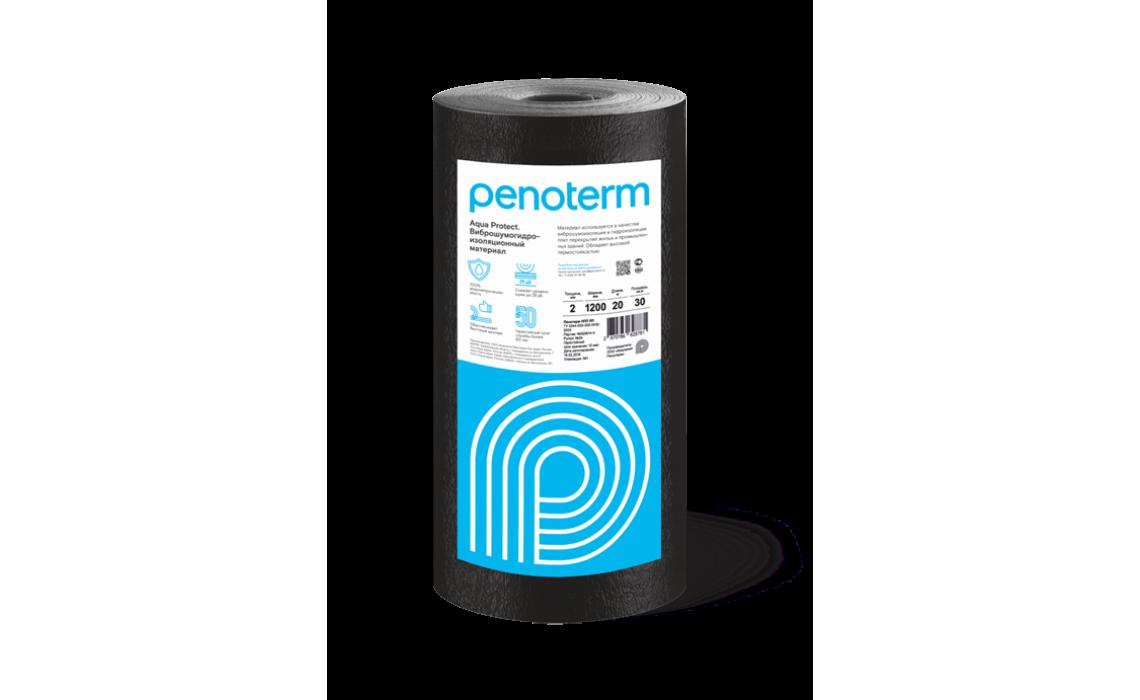 Виброшумоизоляция Penoterm Aqua Protect НПП ЛЭ Э Aqua Protect 5,0х1250х50