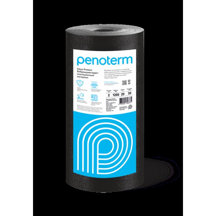 Penoterm Aqua Protect НПП ЛЭ Э Aqua Protect 8,0х1250х50